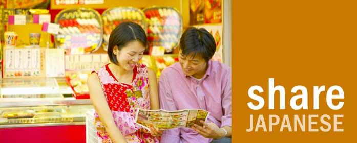 Japanese Language School in Singapore